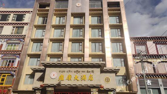 甘孜雍康大酒店