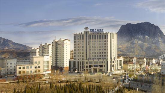 Bluewiah Findlife Hotel (Zhangjiakou Xiahuayuan)