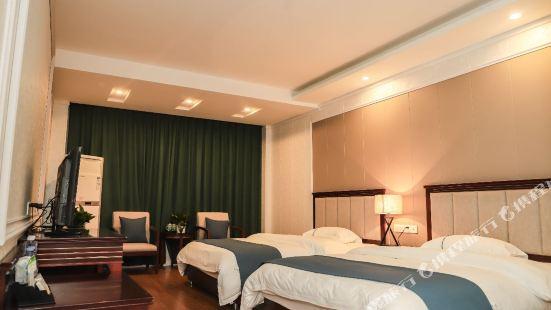 Gesidun Business Hotel