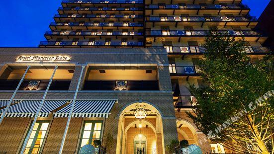 神户蒙特利酒店