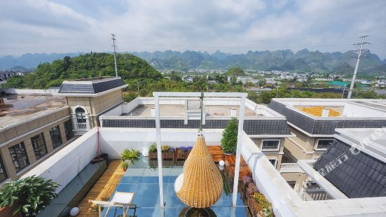 Wanfenglin wa Erdeng house