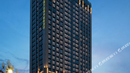 Ansheng Wanda Jin Hotel