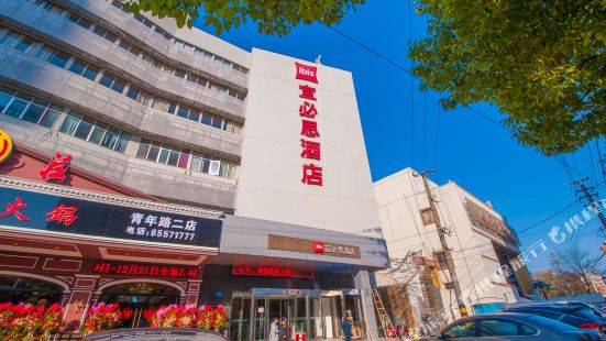 宜必思酒店(南通青年路店)