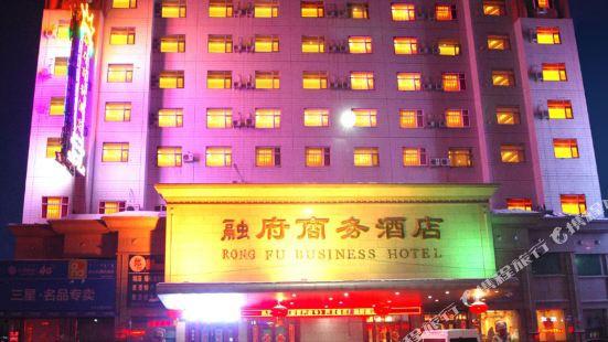 룽 푸 비즈니스 호텔