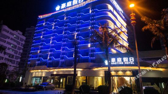 Haoting Holiday Hotel