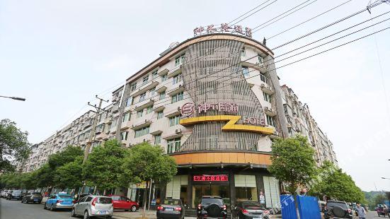 Shenbu Longtong Hotel