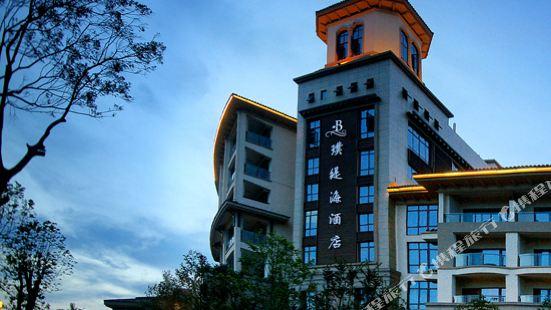 舟山璞緹海酒店