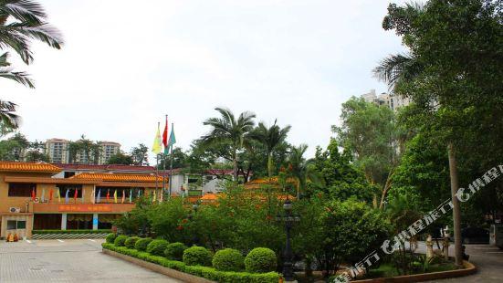 Yingde Hotel