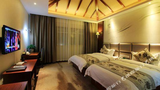 Shuilian Zhongzhou Yihe Hotel