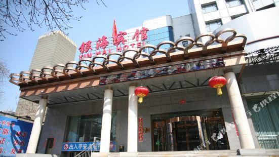 인하이 호텔