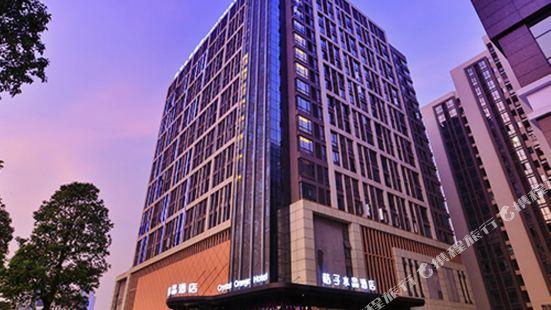 Crystal Orange Hotel (Guangzhou Baiyun Airport)
