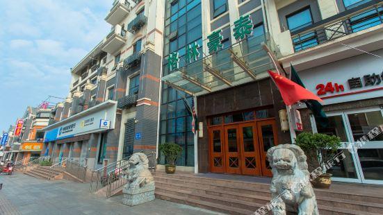 그린트리 인 쑤저우 하이 스피드 레일웨이 스테이션 익스프레스 호텔