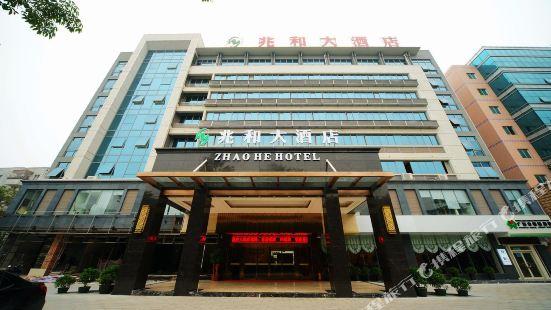 Zhao He Hotel