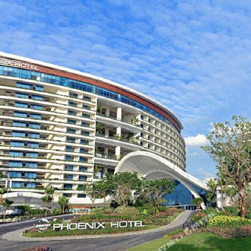 Forest City Phoenix International Marina Hotel