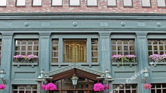 阿克賽爾霍夫精品酒店