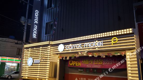 Carrot Hotel Daegu