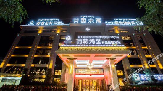 훙강 양성 테마 호텔