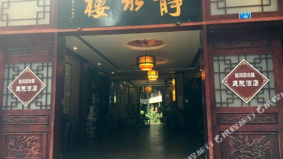 Hongya Liujiang Guzhen Jingshui Villa