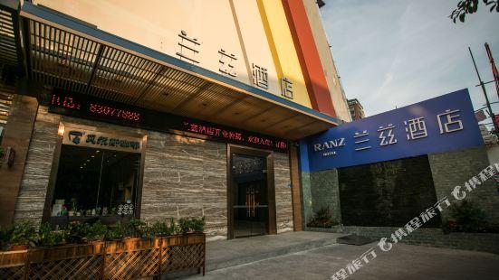 Ranz Hotel Shenzhen Window of the World