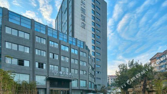 曙光薇酒店 (鎮江京口店)