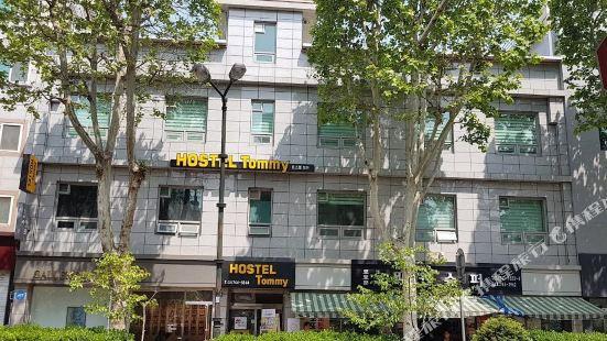 Hostel Tommy