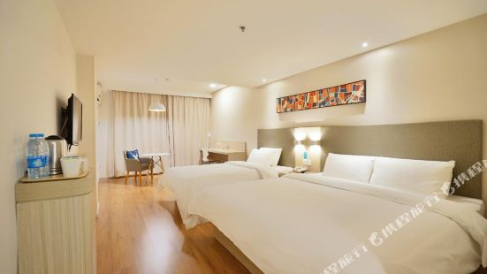 Hanting Hotel (Beijing Sanyuanqiao)