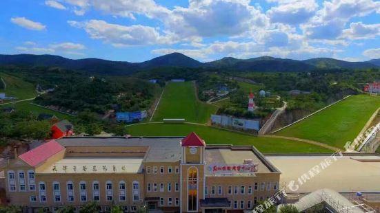 Jizhou International Travel Resort