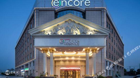 上海滬南華美達安可酒店