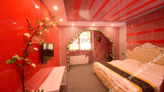 Qingdao Shiji Huana Couples Boutique Hotel