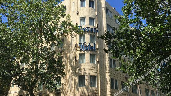 Devere Hotel Sydney