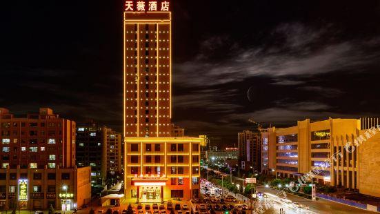 Tianwei International Hotel (Zhangye High Speed Railway Station)