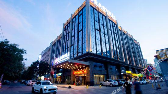 伊寧隆鑫國際酒店(A座)