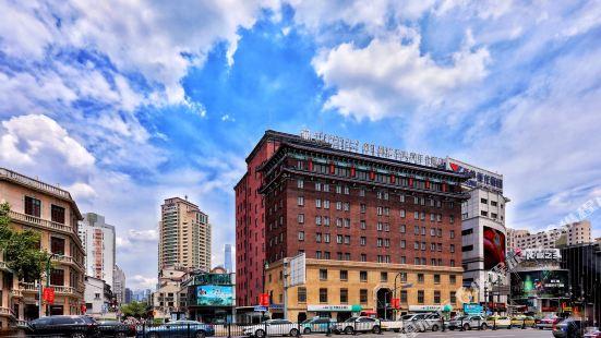Metropolo Jinjiang Hotels Classiq (Shanghai Qingnianhui People's Square)