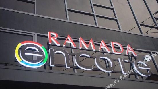 Ramada Encore Makati