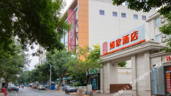 Home Inn (Heping Road Pedestrian Street Shanxi Road store)
