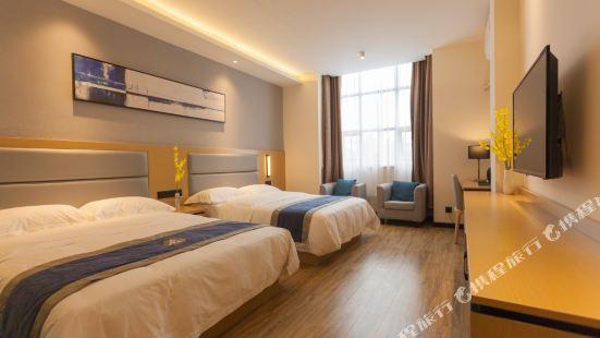 Haishangju Hotel