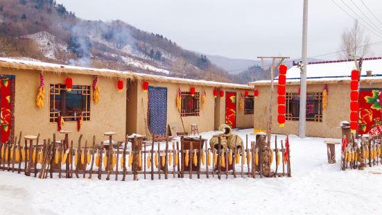Xugu Dongfang Huwai Hostel