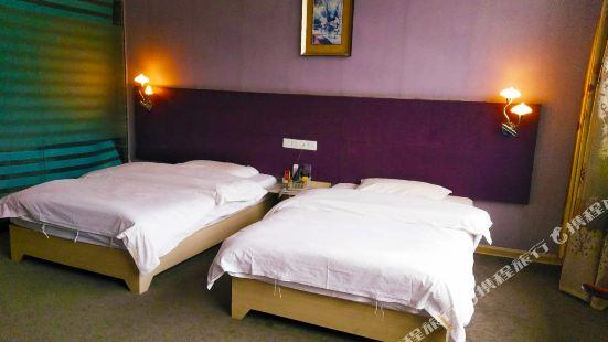 Xidu Business Hotel