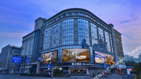 桔子酒店·精選(杭州西湖音樂噴泉店)