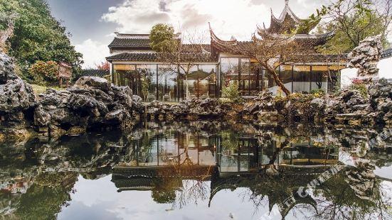 Qingpu Culture Museum Royal Inn