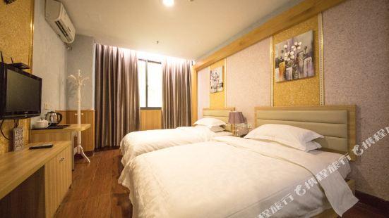 Xiamen Yijia Hotel