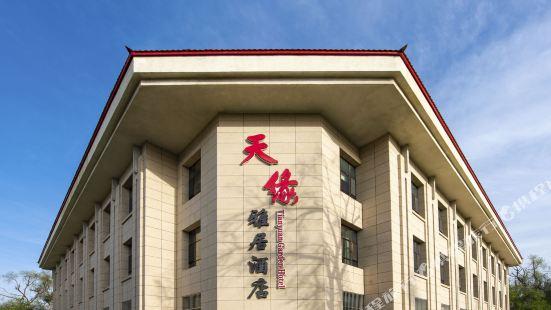 伊寧天緣雅居酒店