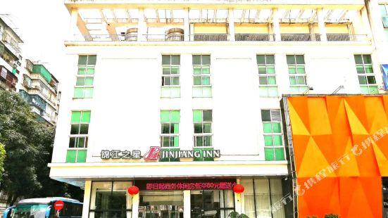 Jinjiang Inn Shantou Exhibition Centre