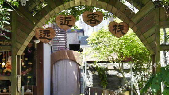 Yuan Jin Inn
