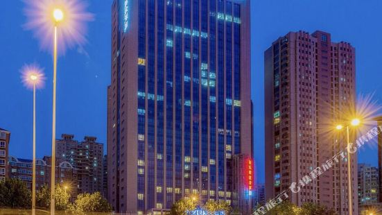 Lvcheng Zhongzhou International Hotel (Zhengzhou CBD Convention and Exhibition Center)