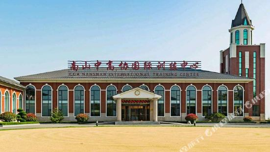 CGA 난산 인터내셔널 트레이닝 센터