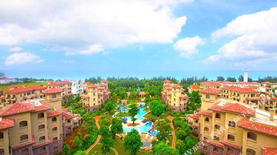 Hainan Yatai Hot-spring Hotel