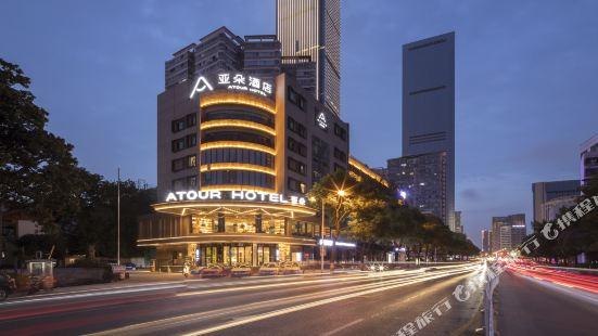 Atour  Hotel(IFS)