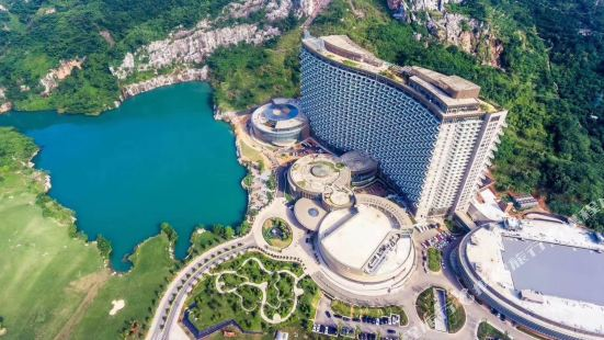 Taihu Longemont Diamond Hotel