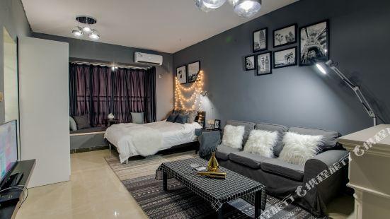 Shiguang Theme Apartment